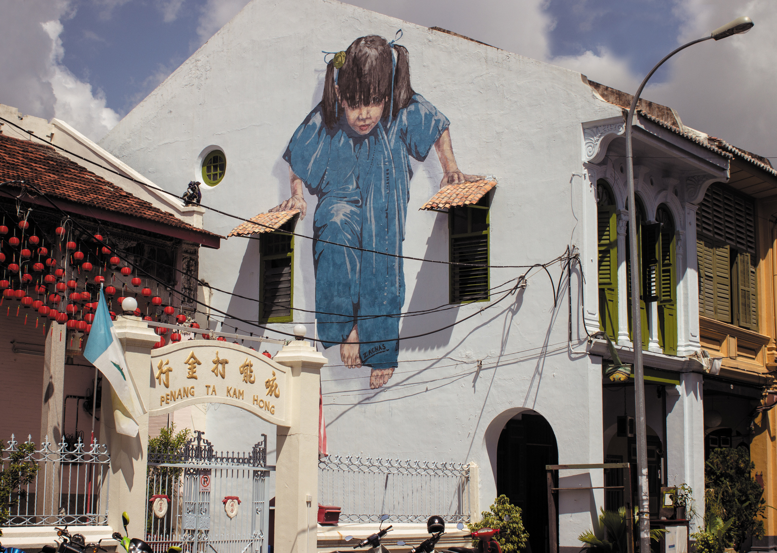 Ernest Zacharevic_10
