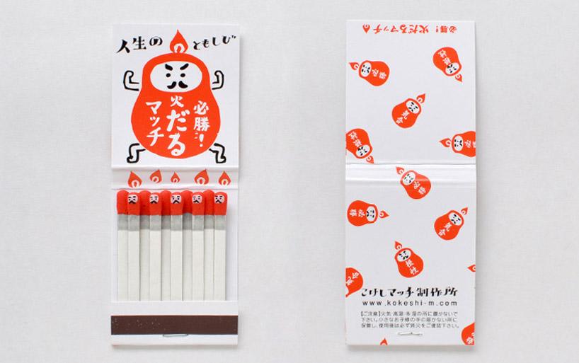 Hiromi Hirasaka Matches_03