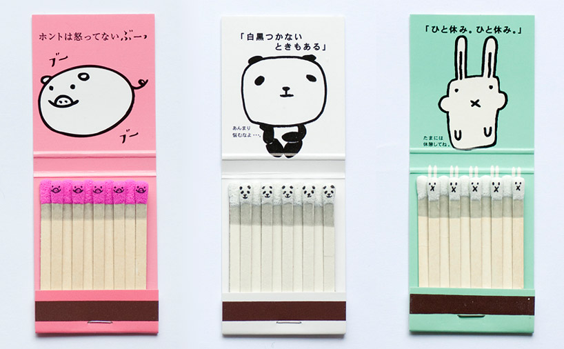 Hiromi Hirasaka Matches_04
