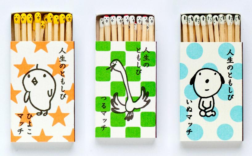 Hiromi Hirasaka Matches_05